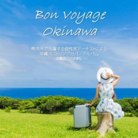 アルバム - Bon Voyage Okinawa / Various Artists