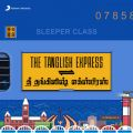 The Tanglish Express