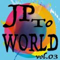 JP to WORLD vol.03