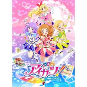 Lovely Party Collection / るか・もな・みき from AIKATSU☆STARS!