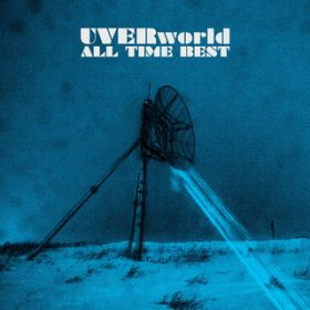 アルバム - ALL TIME BEST -FAN BEST- (EXTRA EDITION) / UVERworld