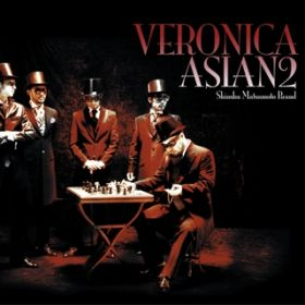 Country Road -VERONICA ver.- / ASIAN2