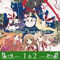 アニメ『Rewrite』Original Sound Track (1&2)