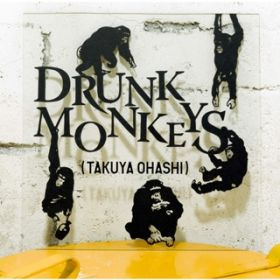 Drunk Monkeys / 大橋卓弥