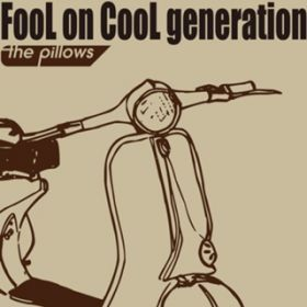 アルバム - FooL on CooL generation / the pillows