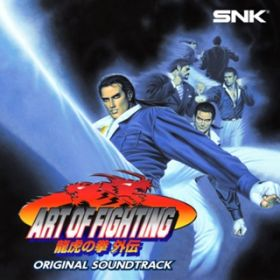 MOJO [MOJO BOOGIE](ART OF FIGHTING 龍虎の拳 外伝) / SNK サウンドチーム