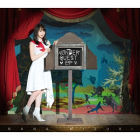 WHAT YOU WANT / 水樹奈々