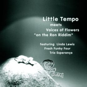 YEMANJA(LOVER'S ROCK) / LITTLE TEMPO