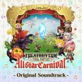 V.A.の曲/シングル - 赤い翼 -シアトリズムFFAC Arrange- from FFIV(THEATRHYTHM FINAL FANTASY All-star Carnival Original Soundtrack)
