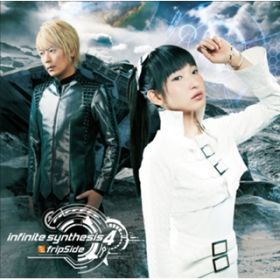 you only live once / fripSide