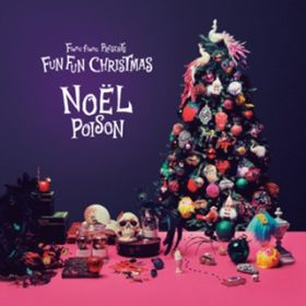 アルバム - Francfranc Presents Fun Fun Christmas - NOEL POISON - / Various Artists