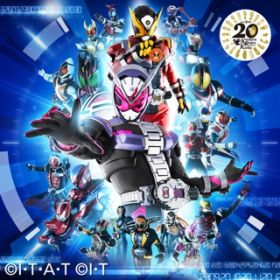 "Over ""Quartzer"" / Shuta Sueyoshi feat. ISSA"