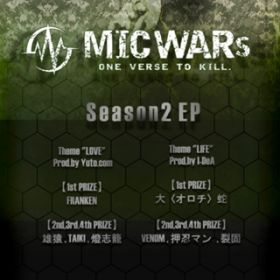 アルバム - MIC WARs Season2 / Various Artists