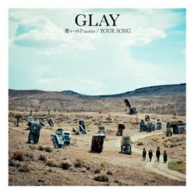 君が見つめた海 (from GLAY x HOKKAIDO 150 GLORIOUS MILLION DOLLAR NIGHT Vol.3) / GLAY