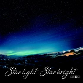 アルバム - Star light, Star bright / ナノ