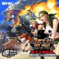 METAL SLUG ATTACK ORIGINAL SOUND TRACK メタルスラッグアタック