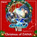 アルバム - イースVIII Christmas of DANA / Falcom Sound Team jdk