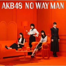アルバム - NO WAY MAN Type E / AKB48