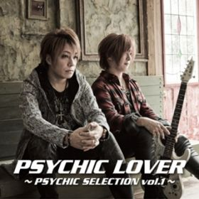 PSYCHIC LOVER 〜PSYCHIC SELECTION vol.1〜 / サイキックラバー