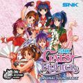 SNK GALS' Fighters ORIGINAL SOUND TRACK SNKギャルズファイターズ
