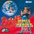WORLD HEROES 2 ORIGINAL SOUND TRACK ワールドヒーローズ