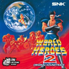 MURDER -D-(DIOのテーマ)(WORLD HEROES2 ORIGINAL SOUND TRACK) / SNK サウンドチーム