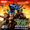 METAL SLUG DEFENSE ORIGINAL SOUND TRACK メタルスラッグディフェンス