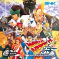 WORLD HEROES 2 JET ORIGINAL SOUND TRACK ワールドヒーローズ