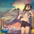 Avant Story(ゲーム『ROBOTICS;NOTES DaSH』OPテーマ)