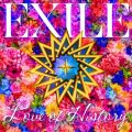 EXILEの曲/シングル - Love of History