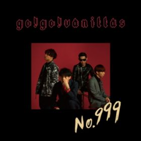No.999 / go!go!vanillas