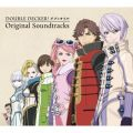 「DOUBLE DECKER! ダグ&キリル」Original Soundtracks