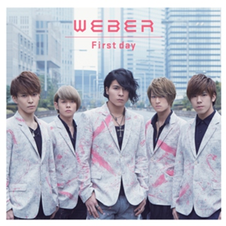 1st single『First day』