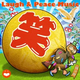 アルバム - Laugh & Peace MUSIC BEST Vol.1 / V.A.