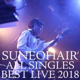 Over the River (LIVE 2018 Version) / スネオヘアー