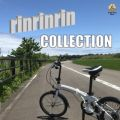 rinrinrin COLLECTION