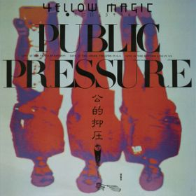 SOLID STATE SURVIVOR (2019 Bob Ludwig Remastering) / YELLOW MAGIC ORCHESTRA