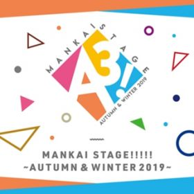 MANKAI STAGE!!!!!〜AUTUMN & WINTER 2019〜 / MANKAI STAGE『A3!』〜AUTUMN & WINTER 2019〜オールキャスト
