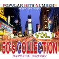 アルバム - POPULAR HITS NUMBERS VOL1 50's COLLECTION / Various Artists