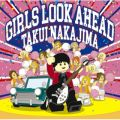 GIRLS LOOK AHEAD(Special Edition)