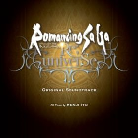 バトル2 from Romancing Sa・Ga 3(Romancing SaGa Re;univerSe ORIGINAL SOUNDTRACK) / 伊藤 賢治