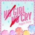 NO GIRL NO CRY