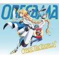 アルバム - OPEN THE WORLDS / ORESAMA