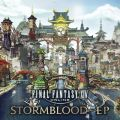 アルバム - FINAL FANTASY XIV: STORMBLOOD - EP / 祖堅 正慶