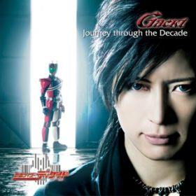 アルバム - Journey through the Decade / GACKT