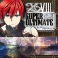 アルバム - Ys VIII SUPER ULTIMATE / Falcom Sound Team jdk
