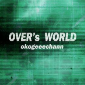OVER's WORLD / okogeeechann