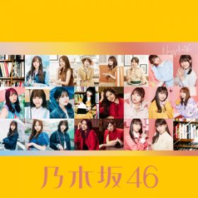Sing Out! (Special Edition) / 乃木坂46