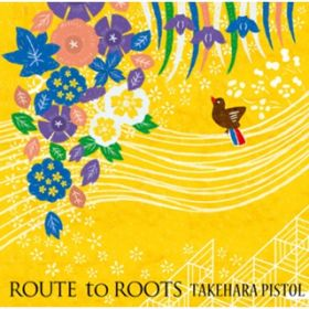 ROUTE to ROOTS / 竹原ピストル