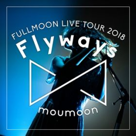 アルバム - 〜Flyways〜 IN YEBISU GARDEN HALL 2018.06.09 / moumoon